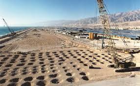 پاورپوینت تراکم استاتیکی خاک در 44 اسلاید کاربردی ، آموزشی و کاملا قابل ویرایش